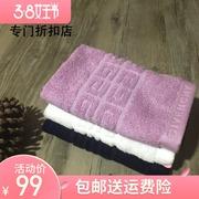 内野纪系列日本进口纯棉方巾成人全棉小毛巾男士女士厚实耐用