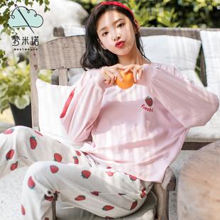 梦米诺粉色秋季睡衣长袖纯棉家居服套装少女学生春秋居家服