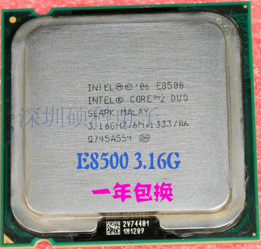 Intel酷睿2双核E8500  3.1G 6M 775   一年包换 另售 E8400