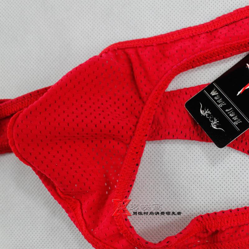 Трусы Network will wj194 Для молодых мужчин Стринги, танга Однотонный цвет U-образный дизайн Сексуальный и очаровательный стиль