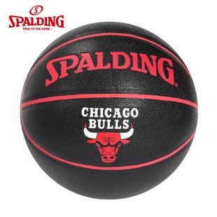 Sibaiding basketball quality goods official flagship store  bulls badge cool PU leather ball inside and outside  74-088