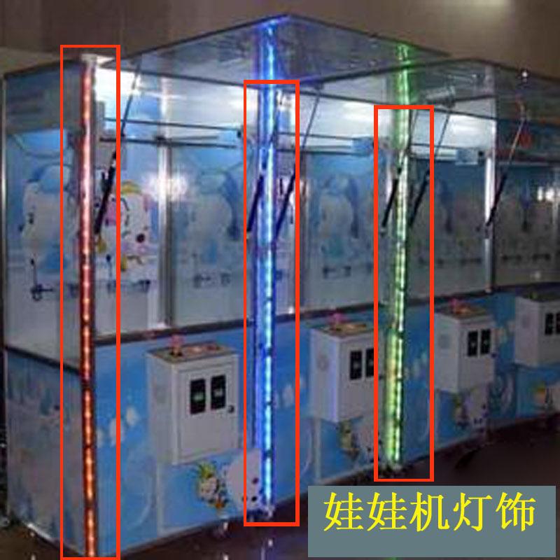 Игровой автомат с игрушками Amoy Kat cartoon lighting accessories  LED5050