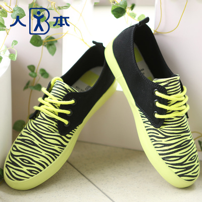 The 2015 spring models who help low female zebra canvas shoes fluorescent color sweet Korean version of the trend shoes shoes