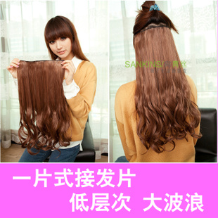 [New first] local black hair wigs wig-five clips real shot