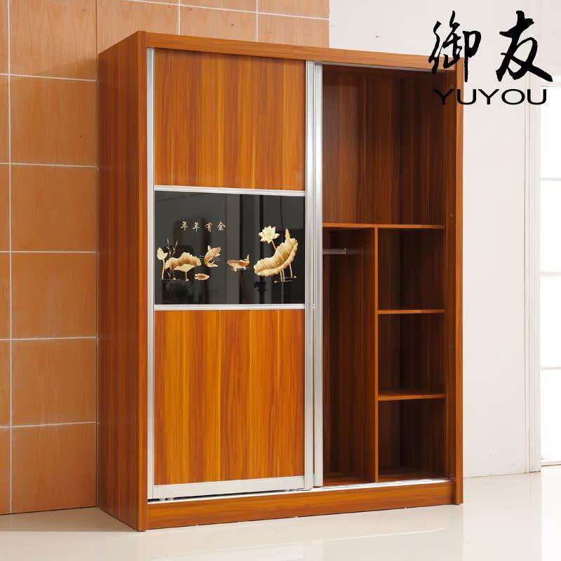 御友简约现代大衣柜 推门衣柜 板式家具整体组合衣柜