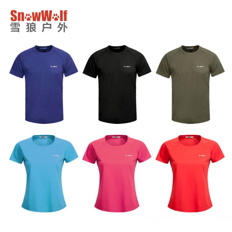 Snowwolf 雪狼速干衣 短袖户外速干T恤 透气轻薄