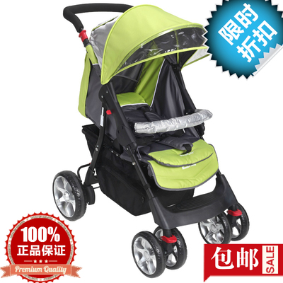 Free shipping Le Mita RM821 infant baby child stroller lightweight four shockproof aluminum sunshield