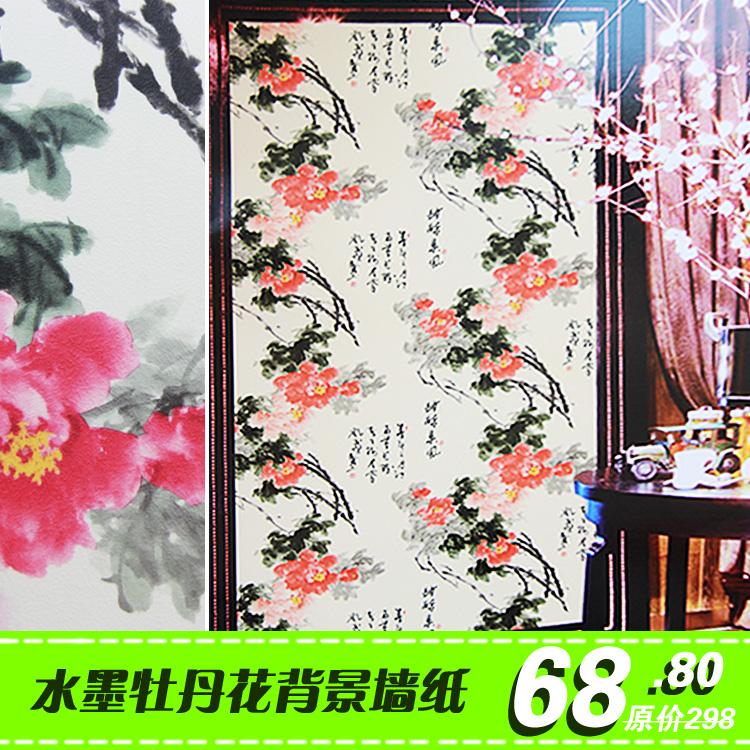 中式古典水墨画牡丹花大花书法印章壁纸 餐厅卧室玄关图片