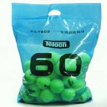 Denon 603 authentic training with tennis balls tennis beginner exercises 60 mounted Beijing freight 10 yuan