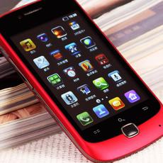 Мобильный телефон IMG M500 3G GPS