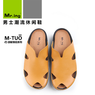 Cool in summer beach shoes fashion danxie Mr.ingM-Sandals lazy slippers lovers shoes shoes F1360