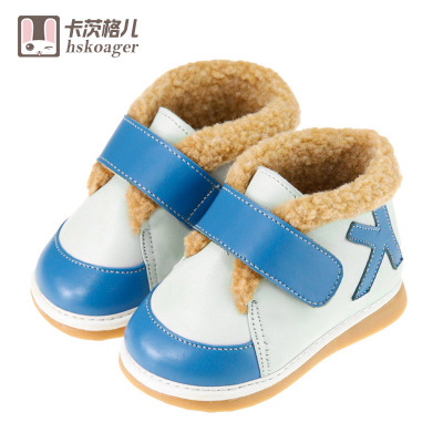Kaci Ge children warm cotton-padded non-slip tendon soft-soled shoes toddler shoes Jiao Jiao male baby shoes