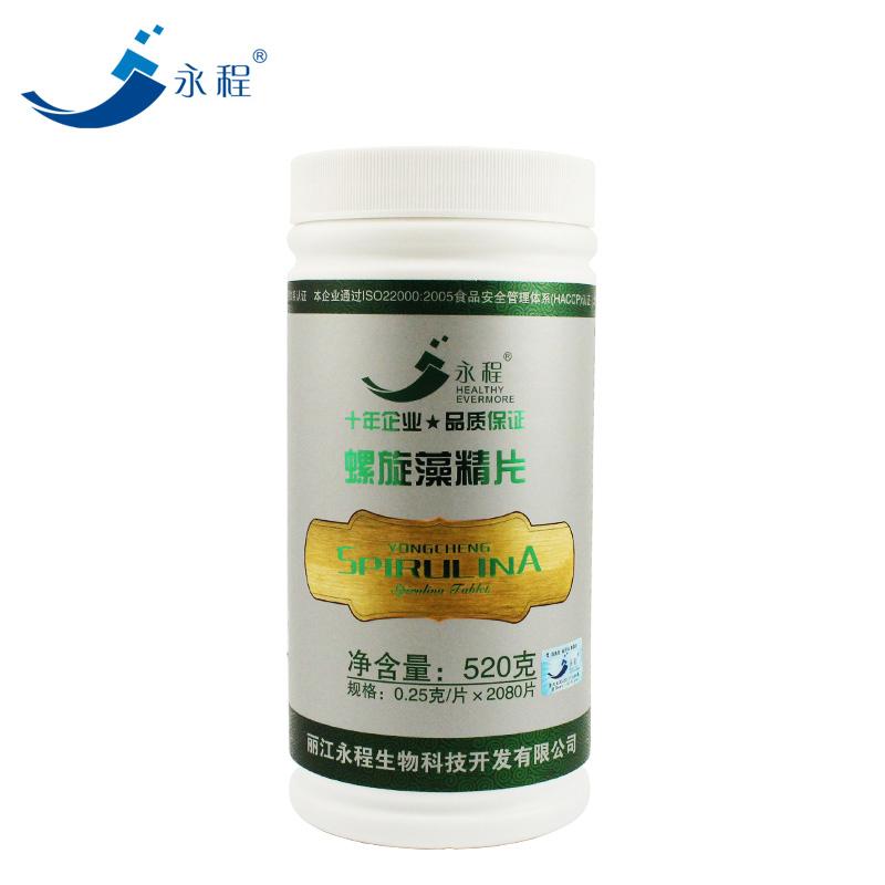 永程螺旋藻2080片520克罐装 天然营养补充热卖单品 官方正品直销