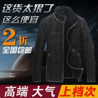2015冬装新款男士短款真皮皮毛一体皮衣男山羊皮立领真皮外套大衣