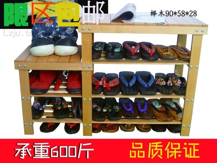 Подставка под обувь для прихожей Dense Деревенский стиль Из дерева