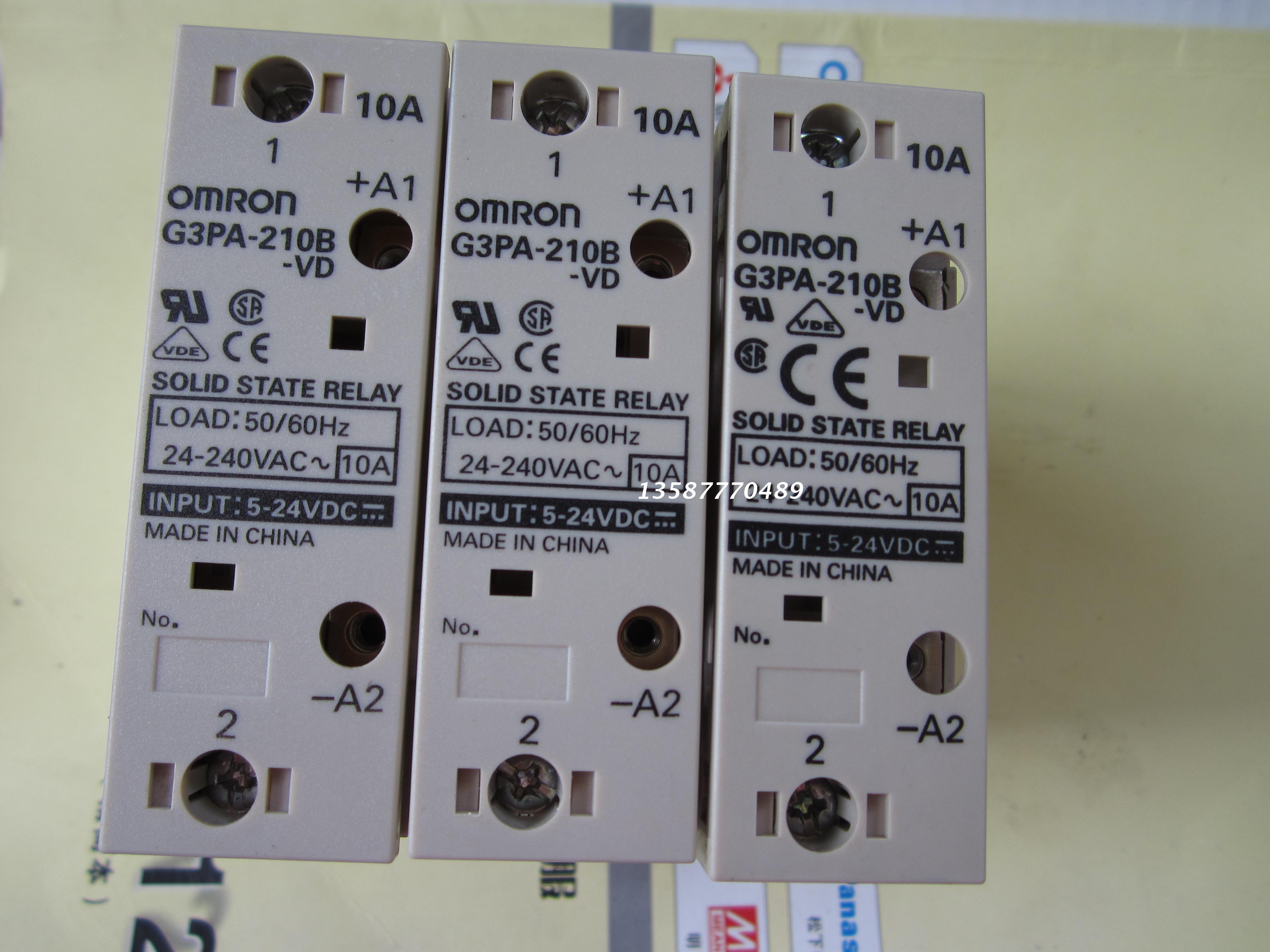 Реле твердотельное Omron omron  OMRON G3PA-210B-VD
