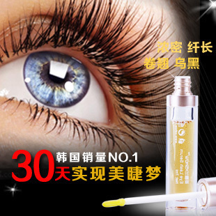 St. Shenandoah eyelash growth liquid 7ml liquid nourishment thick slim curling cosmetic skincare genuine