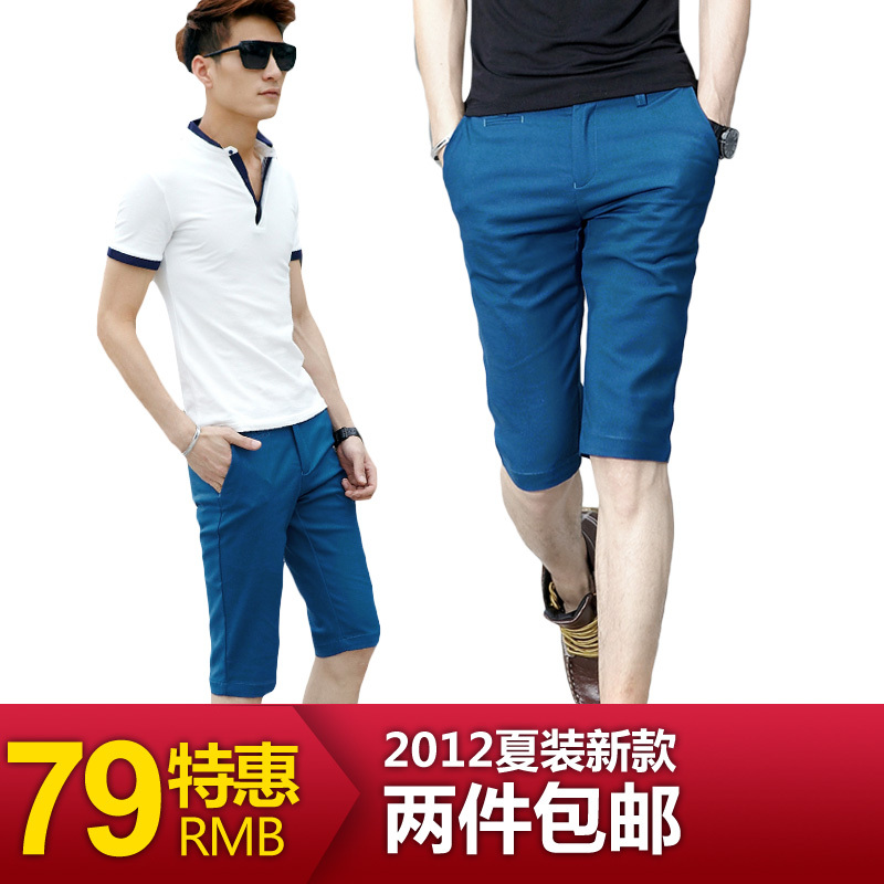 http://img04.taobaocdn.com/bao/uploaded/i4/T10t_gXnRbXXX4byZ6_061944.jpg