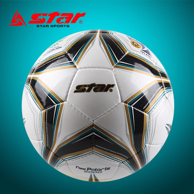star Cedel genuine top-end hand-stitched soccer 2014 Incheon Asian Games designated ball SB105F