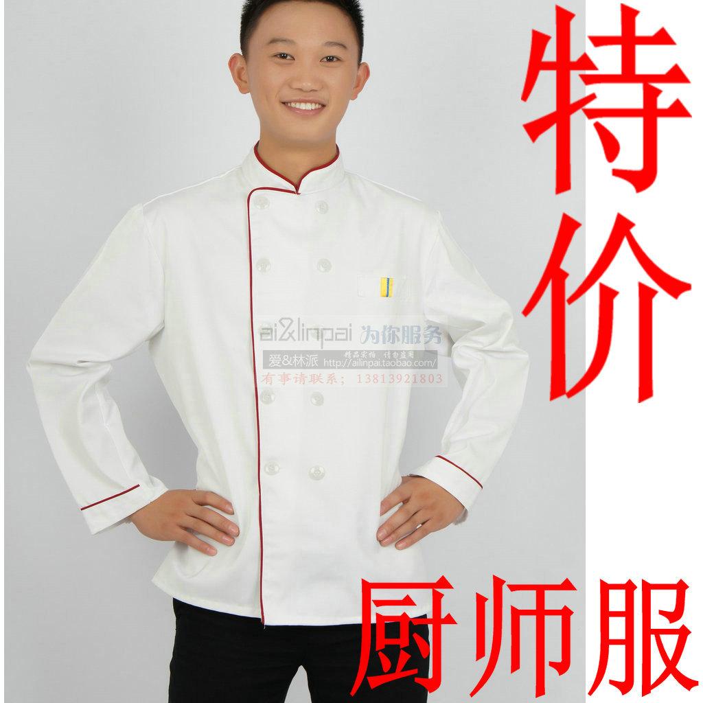 酒店工作服厨师工作服夏装厨师服服装短袖工作服批发夏季男士工服