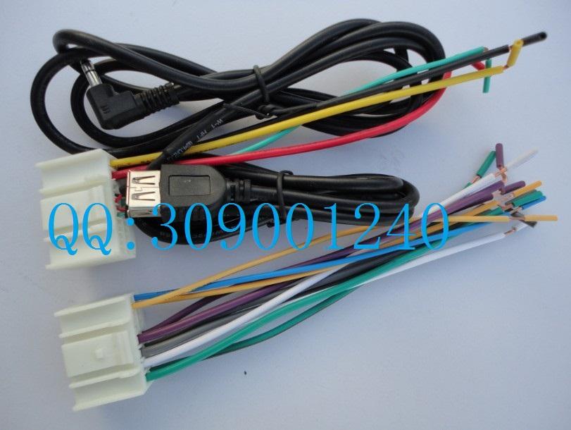 аксессуары для автозвука Plug  K5K2 CD AUX USB