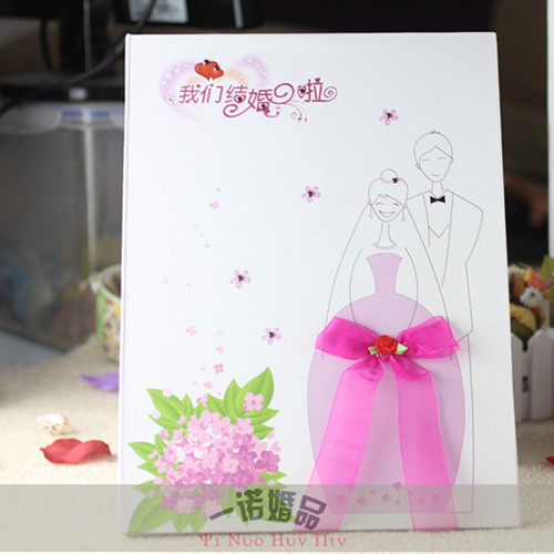 我结婚签到本创意玫瑰花婚礼欧式嘉宾签名册结婚用品批发950g