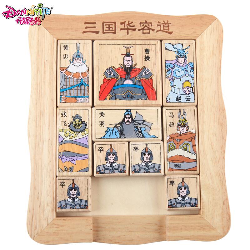 丹妮奇特 三国华容道益智木制拼图 大号智力木制0-100岁玩具