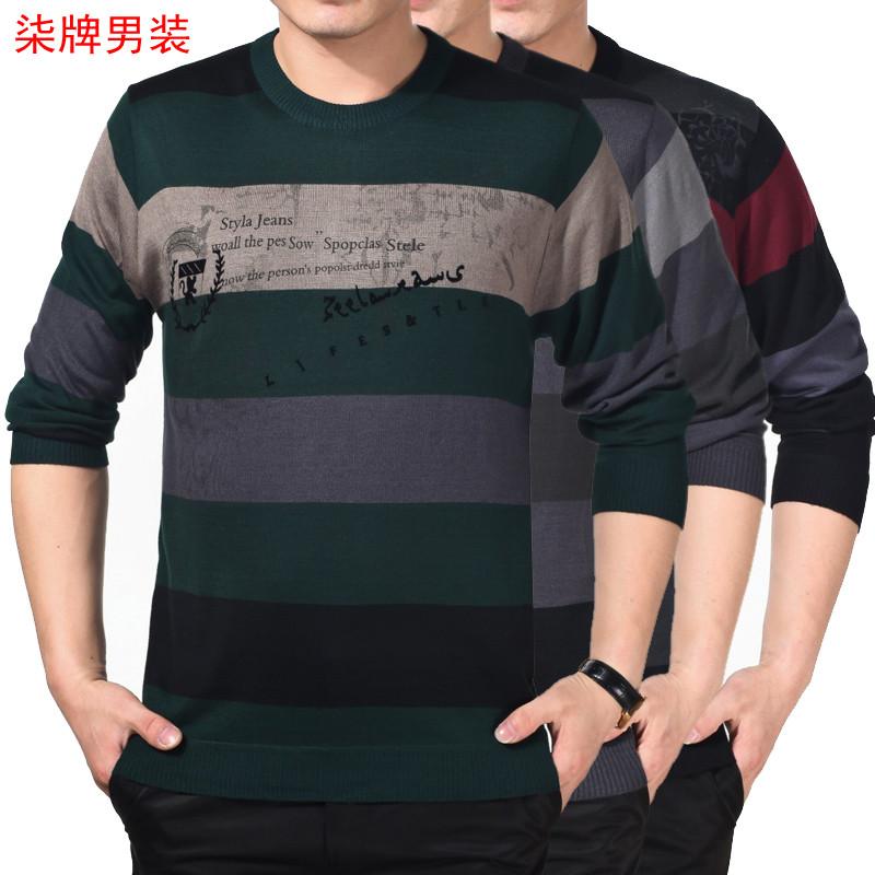 Футболка мужская весной подлинной семи бренд мужской длинные t рубашка Мужская голова спокойной непринужденной t полоса футболку