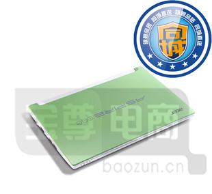 淘宝网最便宜笔记本电脑 联想品牌哪些散热最好的 - yoyotaobao - 一起一起