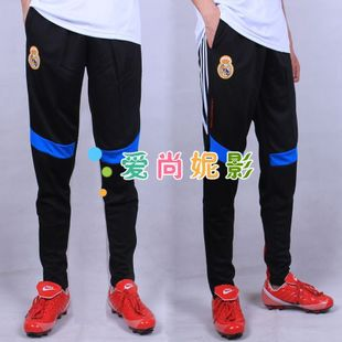 Two Pack mail-Real Madrid soccer football training pants your legs in trousers pants leg trousers jogging pants football pants