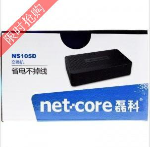Коммутатор The Netcore Netcore NS105D HUB портов