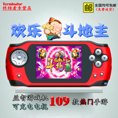 Children console / handheld console / handheld / Landlords Game / charging console / special offer free shipping