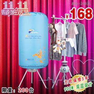 狂售25143台天骏小天使TJ-1A-JY暖风干衣机烘干机烘衣机家用静音