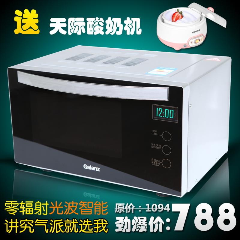 Микроволновая печь Galanz ka3250 G70F20MN3XL-A7(B0) 20- 25L 600- 900W Зеркальная поверхность