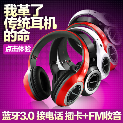 The all-inclusive St. rhyme TH320 ear headset wireless Bluetooth stereo headset phone headset computer game card