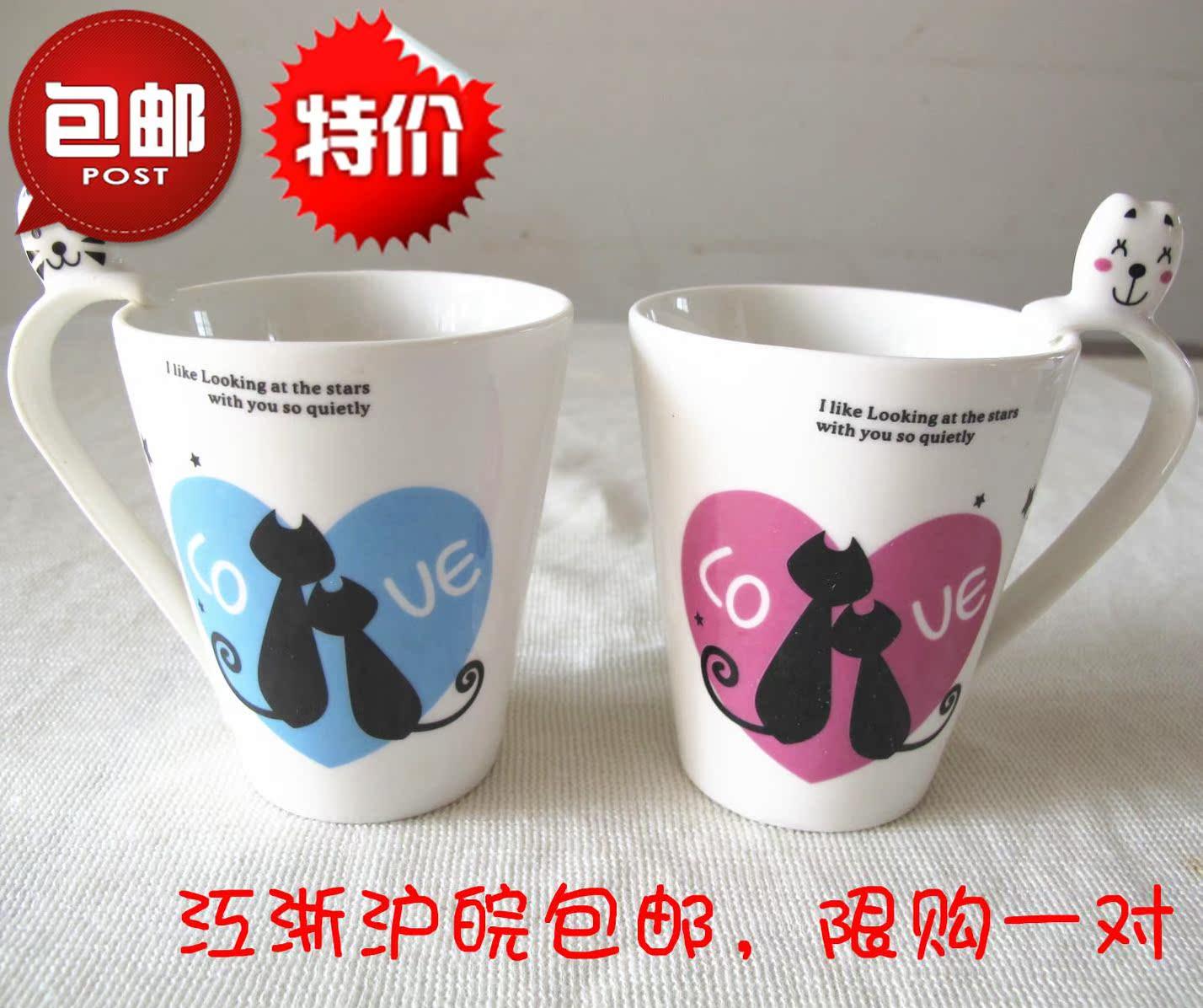 黑白情侣猫杯 马克陶瓷杯 个性创意 生日礼物不带勺 对杯特价优惠