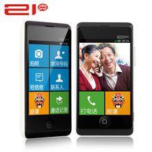 Smartphone for senior citizen