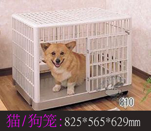 Genuine IRIS / Alice dog cage cat cage pet supplies neat resin cage 810 medium-sized dog kennel cat