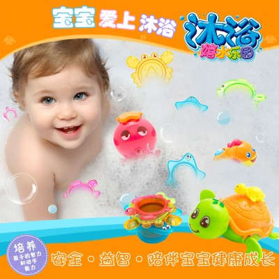 Bath toy marine piles cup baby swimming bath toys, baby toys, piles of music playing with sand toys