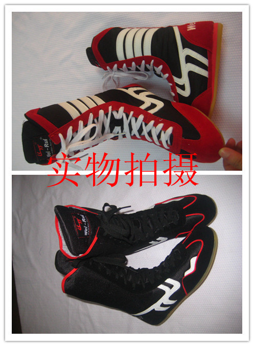 Обувь для бокса Верре бокс бокс обувь Обувь 2010 новый стиль полный кожаный бокс на продажу