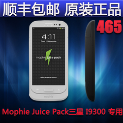 官方正品Mophie Juice Pack Galaxy S III 三星I9300 S3 背夹电池