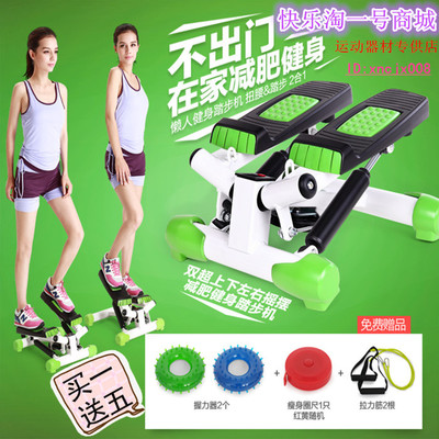 Quiet double super authentic swing around the home fitness equipment multifunction Steppers slimming artifact