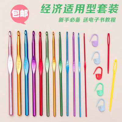 Economic recommend full color metal crochet suit / knitting needles crochet knit wool sweater needle tool