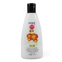 护肤品乳液正品精华面霜 宫灯 杏仁蜜420ml 保湿美白补水大瓶实惠