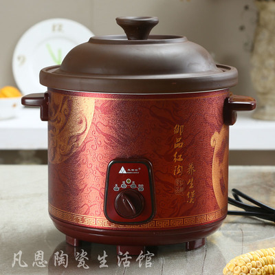 Free shipping authentic 4.5L purple electric cooker porridge congee soup pot Automatic Diet stew stove to simmer text