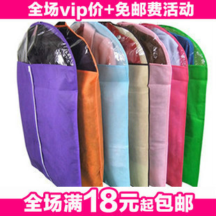 Special thick transparent adhesive-bonded cloth clothes cover dust bag suit storage bags solid clothing