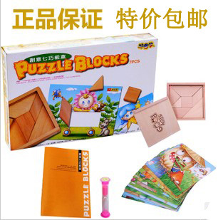 Free shipping authentic Taiwanese high-grade creative wooden jigsaw puzzle jigsaw puzzle jigsaw puzzle queen