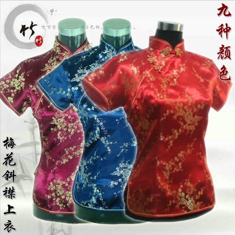 Заказать Китайскую Одежду