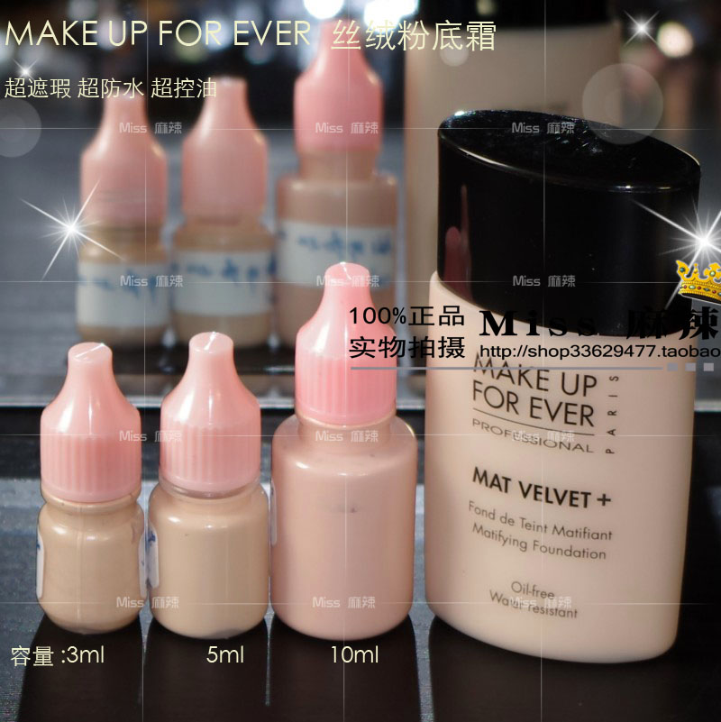 麻辣正品 分装 Make up for ever 丝绒粉底15#20# 1ml