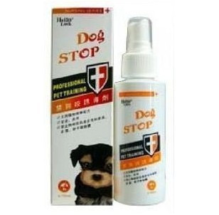 (At least 99 包邮) CAT pet spray prevents the restricted area of the dog biting scratching dog biting-ban 100ml